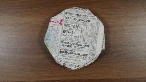 「お皿」の正しい梱包の仕方