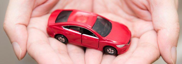 引越しに伴う自動車の車庫証明変更手続き