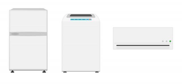 エアコンと冷蔵庫の引越し準備