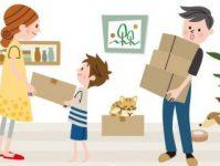 引越し業者から無料支給されるダンボールで荷造りを始めないといけません