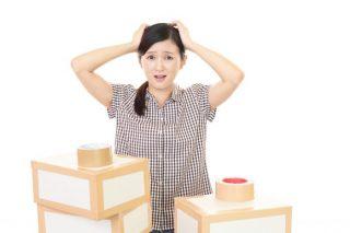 困り顔の引っ越し準備中の女性│引越しの「準備」と「住んで分かった」失敗事例とは?