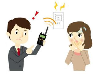 引越し時の盗聴器発見サービスとは?